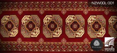 b_401_184_16777215_00_images_runners_Wool-carpet-runner-1.jpg